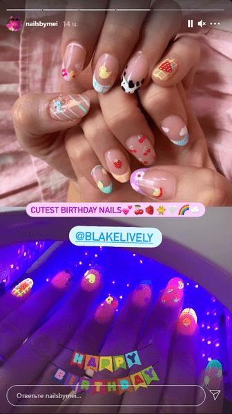 Фото №2 - Маникюр на день рождения: Блейк Лайвли показала супермодные яркие ногти