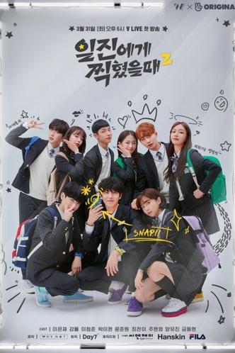 Фото №3 - 5 новых корейских веб-дорам про школьную любовь