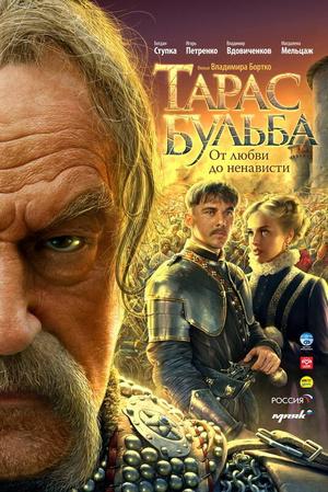 Фото №15 - 40 русских фильмов, которые можно посмотреть на Netflix