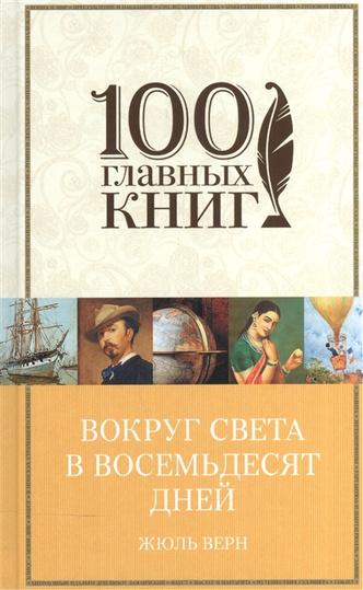 Фото №10 - 10 книг, которые гораздо круче своих экранизаций