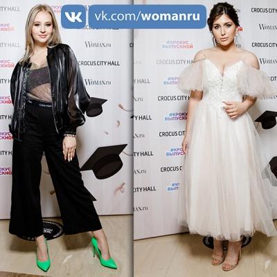 Выбирайте самую стильную выпускницу-2020 в нашем паблике ВКонтакте!