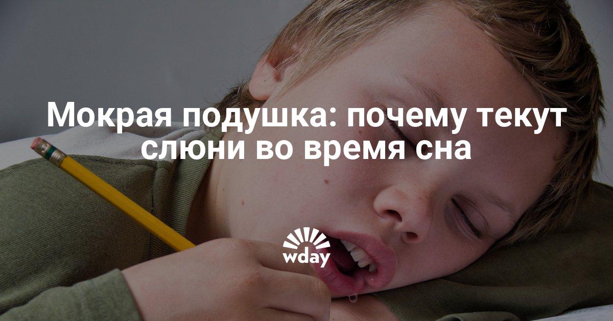 devushka-vsya-v-slyune