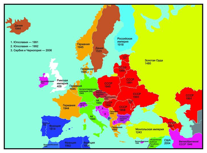 Фото №1 - Карта: до какого года государства в Европе были частью другого государства
