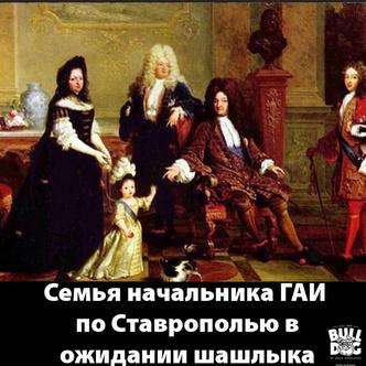 Фото №8 - «Людовик Ставропольский»: Харламов высмеял гаишника с золотым унитазом