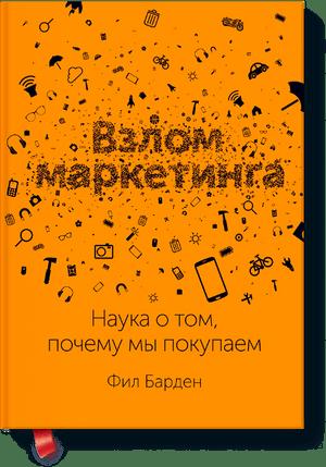 Фото №2 - Учись, пока все отдыхают: книги про бизнес и успех