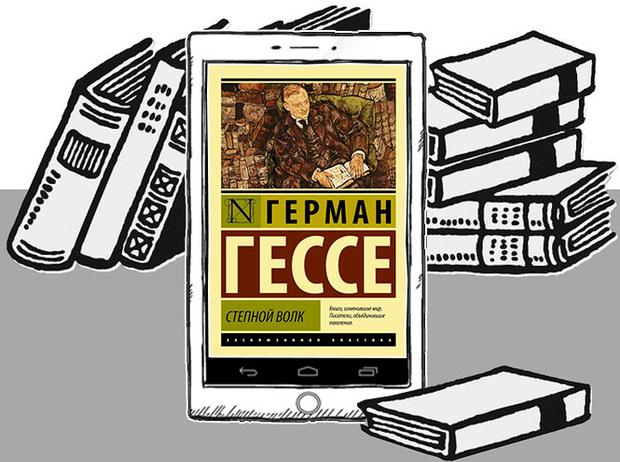 Фото №3 - Чтение на выходные: 5 любимых книг Наташи Давыдовой