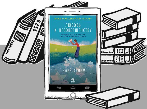 Фото №4 - 7 книг, которые помогут наладить отношения с родителями