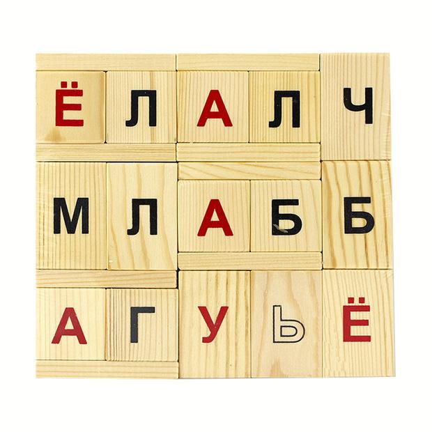 Фото №2 - Методика Чаплыгина: быстрое чтение, или фокусы с кубиками