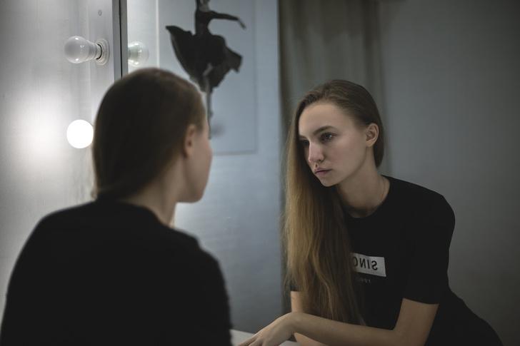 зеркало изменения на лице