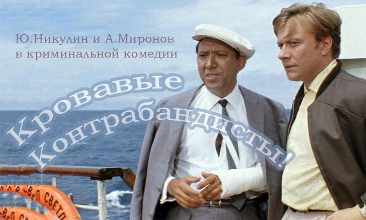 Фото №1 - Тест: Угадай правильное название фильма, зная лишь официальный русский перевод