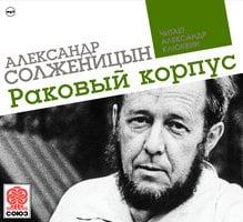 Фото №8 - Топ-11 произведений нобелевских лауреатов