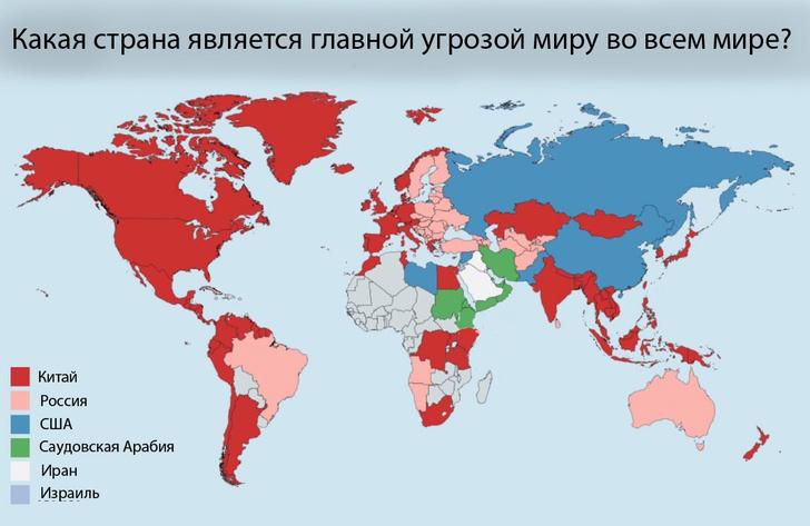 Фото №2 - Карта: Какую страну считают главной угрозой миру в разных странах?
