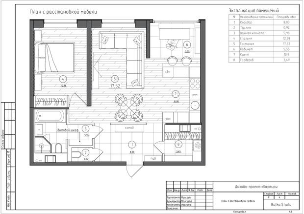 Фото №11 - Двухкомнатная квартира 65 м² с принтами комиксами