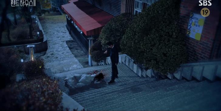 Фото №16 - Самые шокирующие моменты из 2 сезона дорамы «Пентхаус»