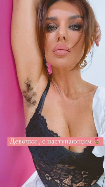 Фото №32 - Неудачно пошутила? Седокова показала фото с небритыми подмышками