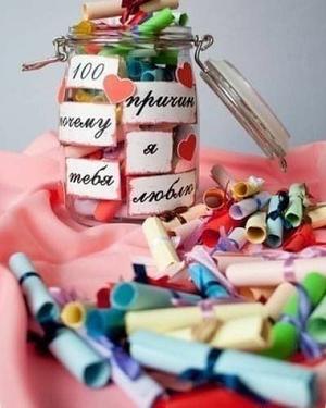 Фото №4 - 10 идей DIY-валентинок, которые будут круче покупного подарка 💘