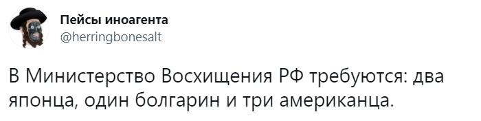 Фото №10 - Лучшие шутки о поручении Владимира Путина сократить количество контрольных работ в школах