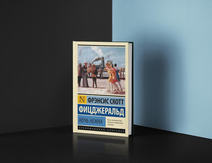 Фото №3 - В ожидании «Аббатства Даунтон»: 9 книг для фанатов культового сериала