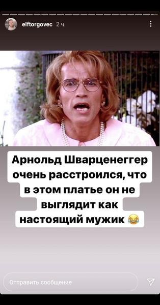 Фото №11 - Ксения Бородина наехала на Даню Милохина. Его продюсер ответил 😁