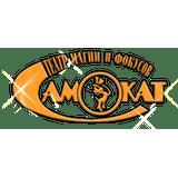 Пригласительные билеты в Театр магии и фокусов «Самокат»