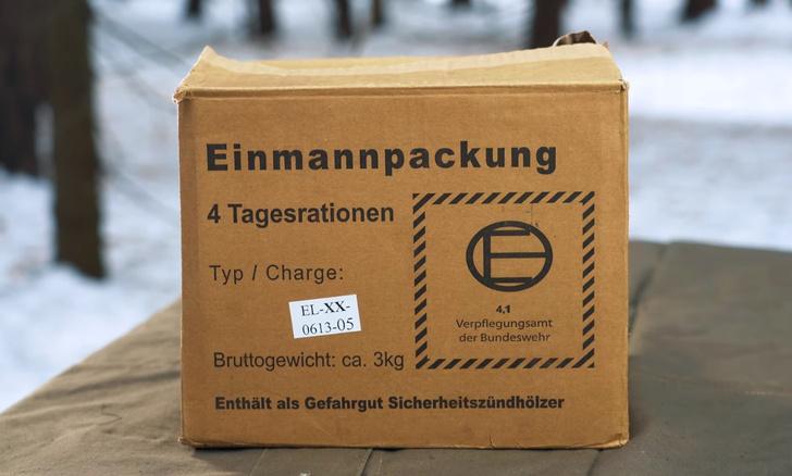 Фото №1 - Редкий паек для немецких спецподразделений: распаковка, дегустация, много фото