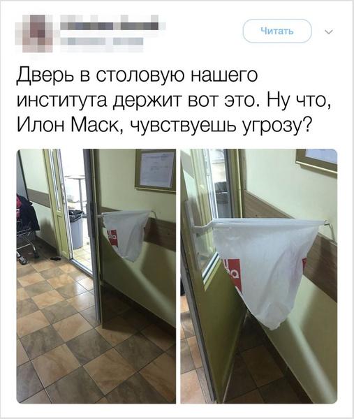 Фото №3 - 10 интернет-мемов, которые популярны только в России
