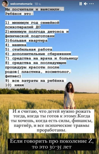 Фото №4 - Список дочери Толкалиной: почему современной женщине, чтобы родить, нужны специальные условия