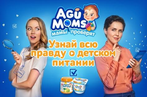 Фото №1 - Вся правда о детском питании в сериале  «AguMoms. Мамы проверят»  с Ольгой Шелест и Галиной Боб
