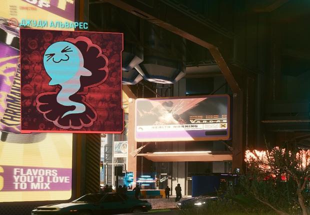 Фото №1 - 10 самых интересных пасхалок из Cyberpunk 2077