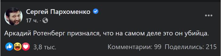 Фото №2 - Байден на вопрос «Путин— убийца?» в интервью ответил «Да». Как отреагировали Путин и Интернет