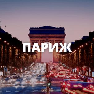 Фото №4 - Гадание онлайн: Выбери город, а мы скажем, какая песня опишет твои мечты ✨