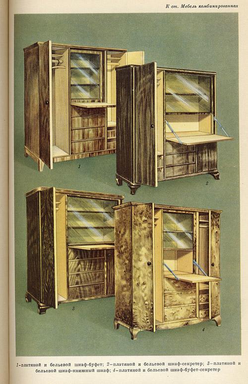 Фото №8 - Мы нашли машину времени: каталог советских товаров, в котором перечислены исчезнувшие вещи и еда из нашего детства