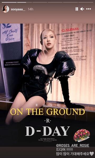 Фото №3 - Как участницы BLACKPINK поддерживают сольный дебют Розэ