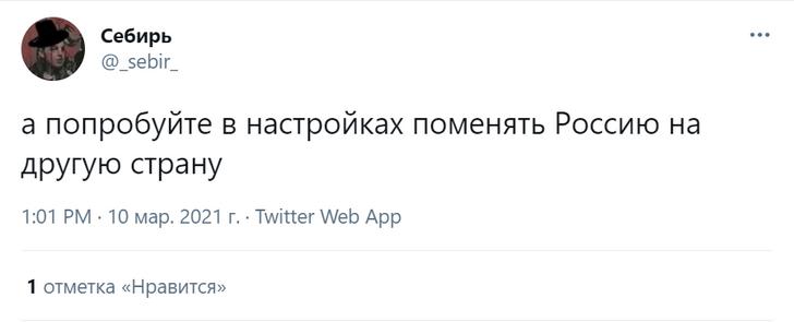 Фото №5 - Лучшие шутки о замедлении «Твиттера» Роскомнадзором