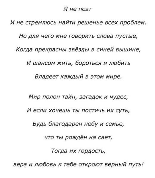«Реальные пацаны»: Николай Наумов