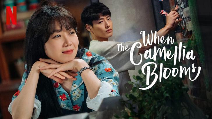 Фото №5 - 9 парочек из корейских дорам, чьи отношения можно считать идеальными 💑
