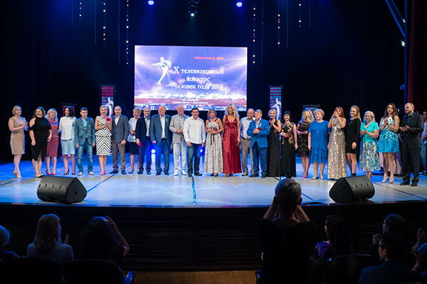 Фото №1 - В Новокузнецке прошла церемония «Человек года – 2018»