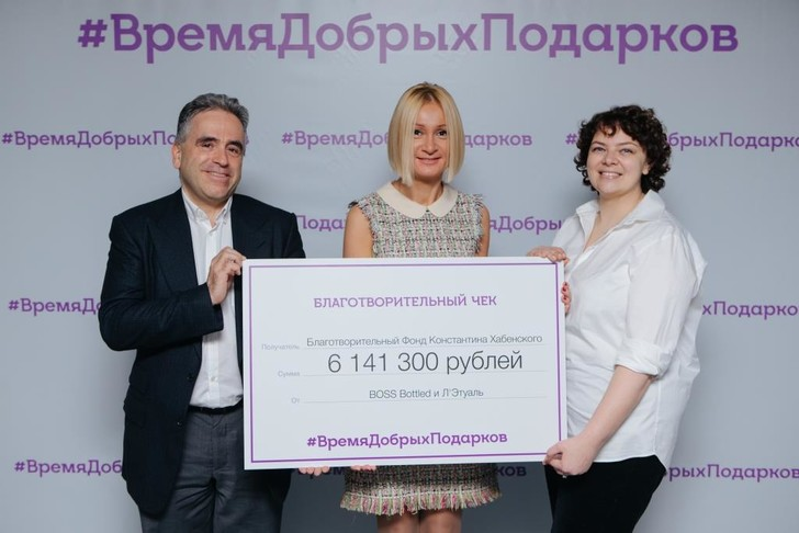 Фото №2 - Добрые подарки Boss Bottled собрали 6 миллионов рублей для фонда Хабенского