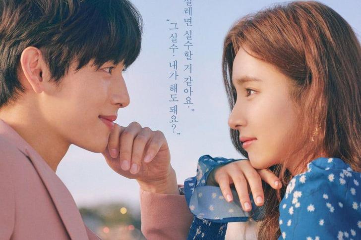 Фото №2 - 9 парочек из корейских дорам, чьи отношения можно считать идеальными 💑
