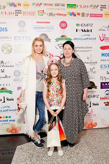Татьяна Зарубина, Эмилия Аристова и Татьяна Праскова (Art&Fashion)