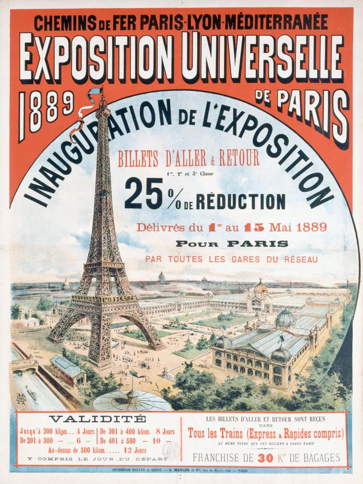 Фото №6 - 19 монументальных фактов об Эйфелевой башне
