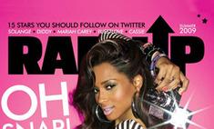 Интервью и фото Сиары в журнале Rap-Up