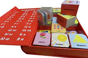 Фото №6 - Антикризисный план: новогодние подарки детям на любой бюджет