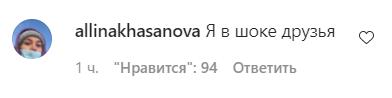 Фото №10 - Кайли Дженнер написала пост на русском— KylieSkin теперь в России 🔥