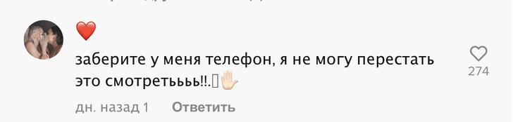 Фото №3 - Валя Карнавал и Юля Гаврилина поцеловались на камеру? 😱