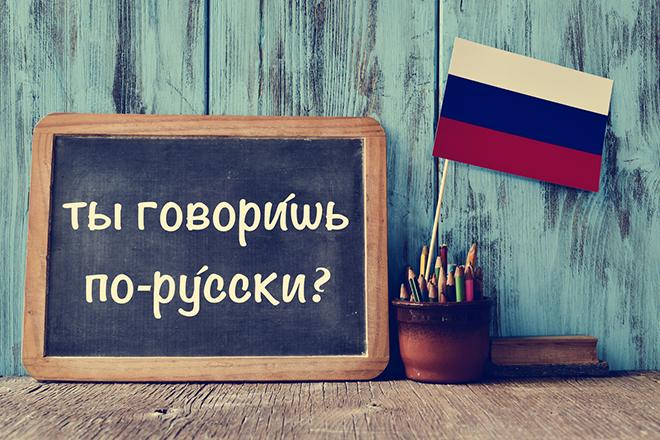 Фото №1 - 8 причин, почему иностранцам сложно дается русский