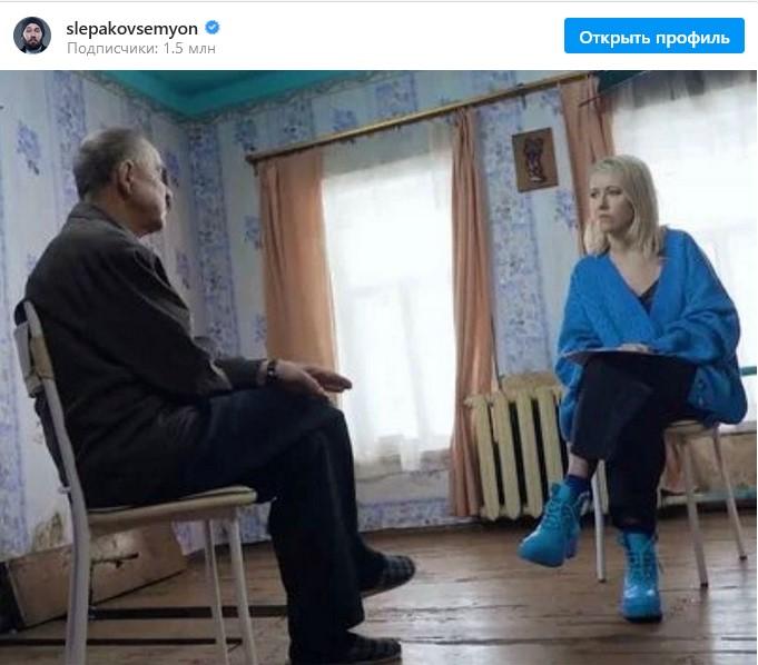 Фото №1 - Слепаков выложил ядовитые стихи про Ксению Собчак и скопинского маньяка
