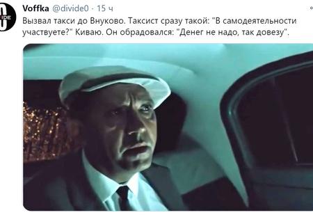 Лучшие шутки про таксиста-оппозиционера, бесплатно отвозящего людей к Навальному