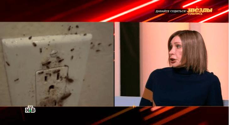 Татьяна Васильева рассказала о жизни в квартире с тараканами