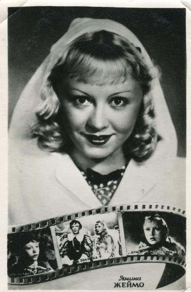 Янина Жеймо фото, советская Золушка, Золушка фильм 1947
